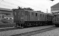 越後交通ED511