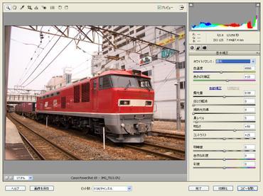 草津EF510-18