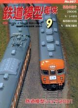 TMS 2001-09