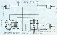 3rd_rail