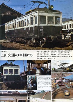 Train8304_2