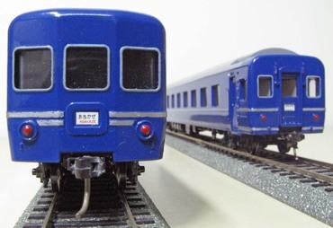 Bluetrain_045b