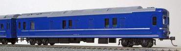Bluetrain_046a