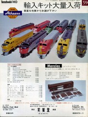 Train7911a