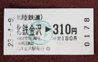 Bdsc01964