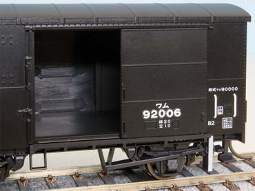 22dsc05225