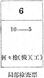 Kyokubu