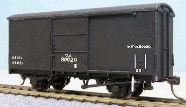 41dsc05420