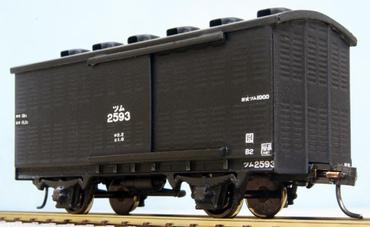 11dsc05520