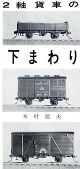 89img361