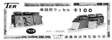 Tms6806