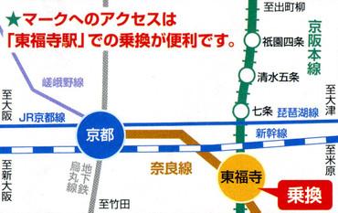 電車&ウォーク2012年9月号