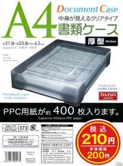 Daiso200373