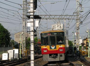 8001-8051 06/17/2008 17:09 Yawata-Shi station