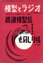 19614