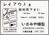 Tms196411p702