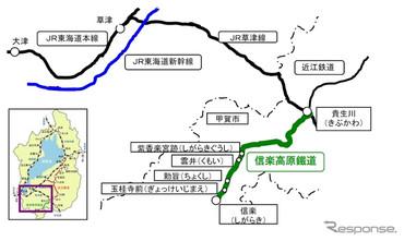 Shigaraki_kogen_rr