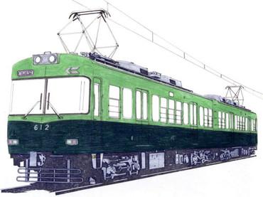 Img961i
