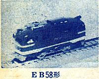 Mora1964
