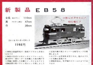 Tms196004p190