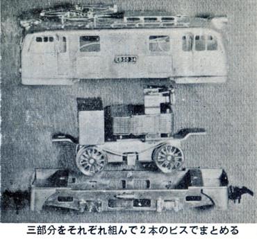 KTM_EB58