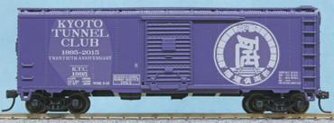 32dsc03450
