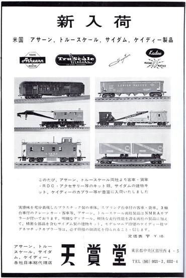 Tms196203p126