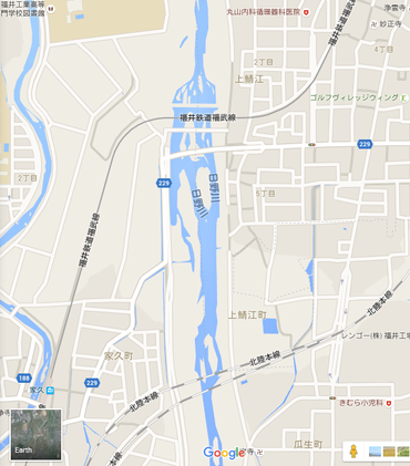 Hinogawa