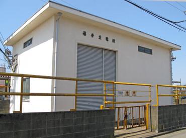 福井鉄道福井変電所
