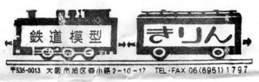 Kirin_logo2