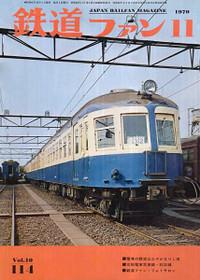 Rf197011