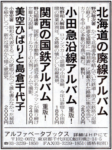 Asahi20180728mp16