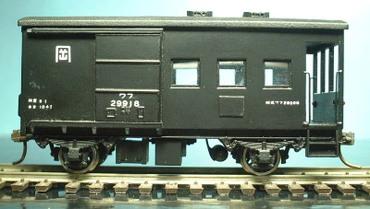 Dscf0657a