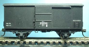 Dscf0658a