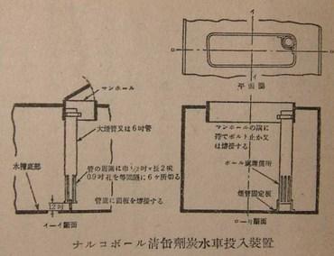 Dscf4469a