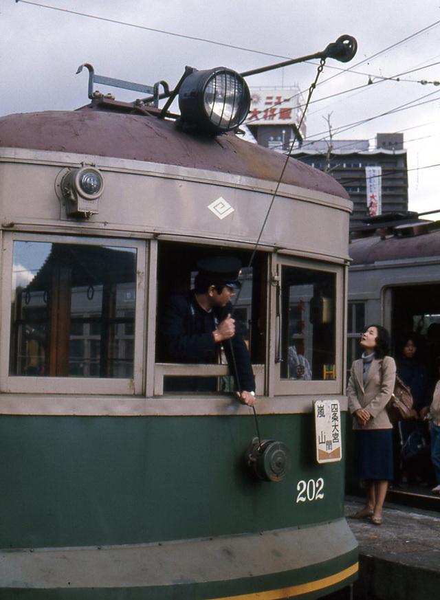 京福嵐山線